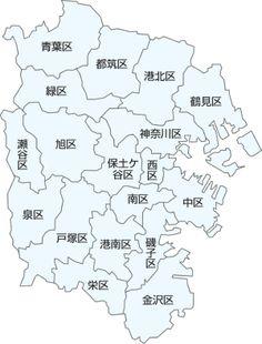 横浜市 区割 地図