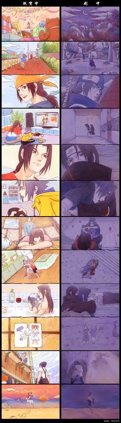Sasuke and Itachi in parallel worlds That bath one is pretty awkward but the others are so sweet (on the left side)