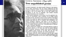 Lazarus Aaronson famous poet and author born at 34 Great Pearl Street in 1895 Famous Poets, Family History, Poems, Sisters, Pearl, Author, Street, Famous Black Poets, Poetry