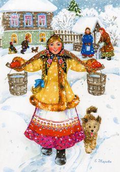 = Волшебная коллекция = – 18 фотографий   ВКонтакте Russian Culture, Russian Art, Beautiful Drawings, Cute Drawings, Illustrations, Illustration Art, Just Magic, Vintage Seed Packets, Ukrainian Art