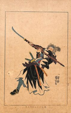 Artist: Utagawa Kuniyoshi Date: Taisho era, 9th year (1920) Title of Book: Seichu Gishiden (Stories of the true loyalty of the faithful samurai) Condition: Very good condition with some typical age toning Size: 9.5″ height x 6″ width Description: 100% genuine & authentic ukiyo-e Japanese Woodblock Print from the Taisho Period, 1920. Very good color and impression. A wonderful print of a ronin samurai by the famous artist Utagawa Kuniyoshi, No. 12 of 50. Bonus: Receive for f...