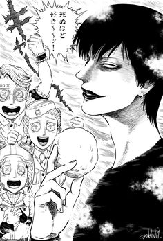 Twitter Manga Drawing, Manga Art, Anime Manga, Anime Art, Junji Ito, Arte Horror, Horror Art, Dibujos Dark, Gothic Drawings