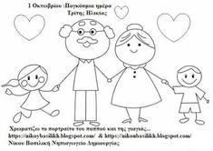 preschool seniors week activities, seniors week coloring page, grandfather coloring page, grandma coloring page, old coloring page Senior Week, Preschool Education, Grandparents Day, High Five, I School, Mother And Child, Coloring Pages For Kids, Party Printables, Games For Kids