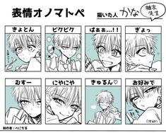 Space Boy, Cute Anime Boy, Anime Shows, Doodles, Geek Stuff, Sketches, Comics, Boys, Sleeves