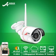 Like and Share if you want this  Hot Sale!IP Camera 720P WIFI Wireless CCTV Onvif HD IR Night Vision Outdoor Security Surveillance Camera System IOS Android APP     Tag a friend who would love this!     FREE Shipping Worldwide     #ElectronicsStore     Buy one here---> http://www.alielectronicsstore.com/products/hot-saleip-camera-720p-wifi-wireless-cctv-onvif-hd-ir-night-vision-outdoor-security-surveillance-camera-system-ios-android-app/