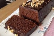 Slovak Recipes, Czech Recipes, Chocolate Almond Cake, Almond Cakes, Czech Desserts, Sweet Desserts, Baking Recipes, Cake Recipes, Dessert Recipes