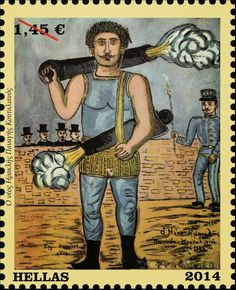Panagis Koutalianos, the new Hercules by Theofilos, post stamp printed in Greece 2014 Greek Paintings, Art Articles, Postage Stamp Art, Stamp Printing, 10 Picture, Greek Art, Learn To Paint, Artist Art, Painting Techniques