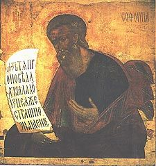The Prophet Zephaniah (Sophonias). King Josiah, Royal Court, The Nines, Old Testament, Old Things, Christian, Artwork, Icons, Contemporary