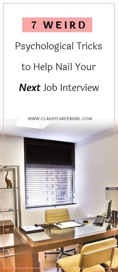 7 Weird Psychological Tricks to Help Nail Your Next Job Interview While meeting the job requirements, you must connect with the hiring manager, presenting yourself as likable. Read more: http://www.classycareergirl.com/2017/03/interview-job-psychological-tricks/