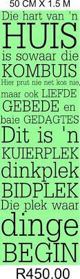 leef met hart en siel - Google Search Sign Quotes, Wall Quotes, Qoutes, Afrikaanse Quotes, Quote Board, Pallet Signs, Quote Of The Day, Verses, Inspirational Quotes