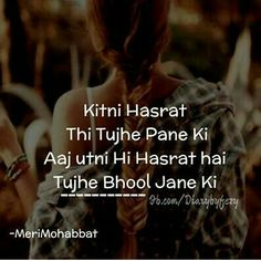 Nafarat h mujhe tujhse .Tere har ehsas s.Sach kahu to .tu to Meri nafarat k b kabil nhi ab. Short Words, Deep Words, True Words, Girly Quotes, True Quotes, Wise Qoutes, Hindi Quotes, Quotations, Poetry Quotes