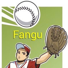 Catch | Fangu e bala - Catch the ball! Visit: henkyspapiamento.com #papiamentu #papiaments #papiamento #language #aruba #bonaire #curaçao #catch #vangen #atrapar #pegar
