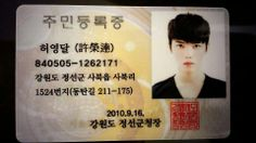 140614 Kim Jaejoong Twitter Update: Heo Youngdal's resident registration card #Triangle #KDrama