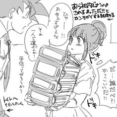 現代パロディ社会人編(苦手な方はご注意を!)