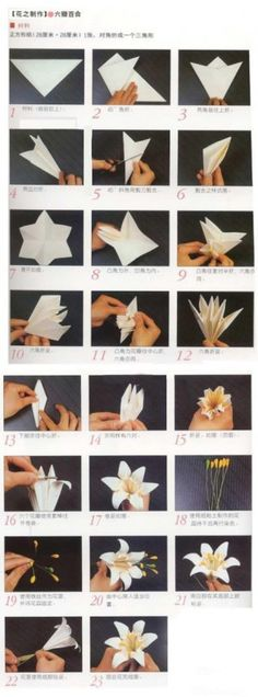 DIY origami tutorial of hexapetalous lily Crepe Paper, Handmade Flowers, Origami Flowers Tutorial, Origami Flower Bouquet, Flower Diy, Flower Paper, Origami Instructions, Flower Crafts, Diy Flowers