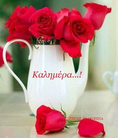 Happy Morning, Good Morning Photos, Good Morning Friends, Good Morning Good Night, Morning Wish, Good Morning Images Flowers, Beautiful Flowers Images, Beautiful Pink Roses, Flower Images