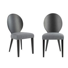 Safavieh Set of 2 Roxanne Side Chairs, Grey Black Dining Chairs, Dining Chair Set, Table And Chairs, Side Chairs, Find Furniture, Dining Room Furniture, Cheap Dining Room Sets, Feng Shui House, Grey Room