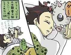 Anime Illustration, Samurai Anime, Film D'animation, Demon Hunter, One Punch Man, Manga, Anime Art, Kawaii, Fan Art