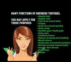 GREENZHI TOOTHGEL