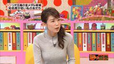【画像】怒り新党で青山愛アナDカップのニットおっぱいwww : 女子アナお宝画像速報
