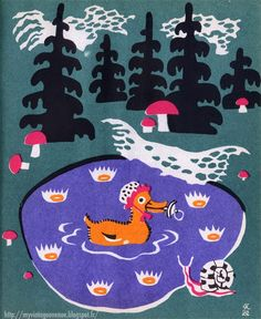 50's and 60's illustrations !!!: Saules Ziedi, illustrated by Uldis Zemzari in 1963. ( Lettonian book )