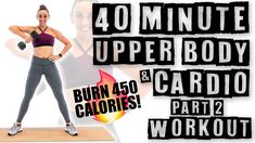 Starting this week with a combined workout of upper body weight exercises, and tabata cardio.  A great combo to start the week - 45 seconds intervals of weight exercises for the upper body. Then giving the upper body a break, you perform 4 sets of 20 seconds cardio exercises.  Begin your week on a high note, boosting the endorphins, and helping the body recover from the weekend ;)