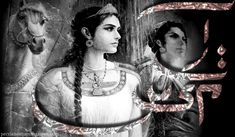 ARTEMIS...the first (and only) female Persian Daryaa Saalaar (Persian: Naval Commander)
