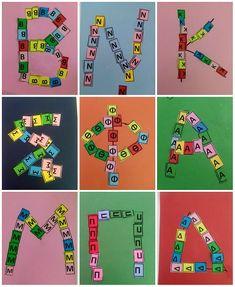 Alphabet Activities, Kindergarten Activities, Preschool, First Day Activities, Childcare, Special Education, Back To School, Projects To Try, Nursery