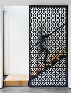 Bridle Path residence Staircase screen