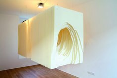 Deep Tunnels and Caves of Suspended Torn Paper by Angela Glajcar Colossal Art, Torn Paper, Paper Art, How To Memorize Things, Wall Lights, The Incredibles, Caves, Artwork, Deep