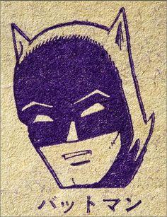Bat Manga! The Secret History of Batman in Japan Preview Gallery: Bat Manga! The Secret History of Batman - Batman