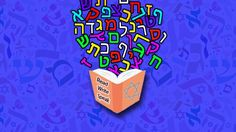 Hebrew For Beginners  speak read and write!  Udemy $9 coupon