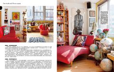 Rayli Home, China's biggest shelter magazine featured shots by @Rikki Snyder that were outtakes from the Houzz article.  Tater Tot, the bully isn't so impressed. #livingroom #globes #livebetterorganized #chaosconqueror #apartmentjeanie