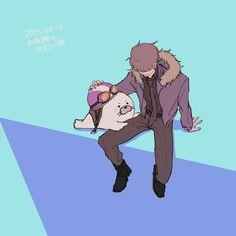 Fandoms, Draw, Manga, Twitter, Character, Youtube, Anime, To Draw, Manga Anime