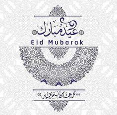 🔥 *Best* Happy Bakrid [August Wishes (Eid al-Adha Mubarak) - HD Images - Eid Mubarak Images, Eid Mubarak Card, Adha Mubarak, Eid Mubarik, Eid Al Adha, Eid Mubarak Greetings, Happy Eid Mubarak, Eid Gif, Poster Ramadhan