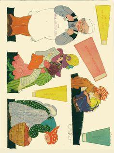 lets play store 1933 - Bobe Green - Picasa Web Albums