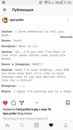 Drarry and scorbus