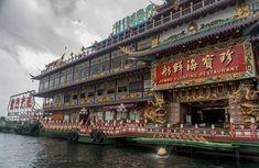 Jumbo Floating Restaurant . . . . . #excellent_structure #ig_masterpiece #flashesofdelight #instapassport #lookingup_architecture #icu_architecture #arquitecturamx #mytinyatlas #campinassp #aroundtheworldpix #canonphotos #jj_architecture #unlimitedcities #hongkonger #explorehongkong #creative_architecture #theglobewanderer #discoverhongkong #visualmobs #unlimitedhongkong #igershk #arkiromantix #archimasters #hkig #exploringtheglobe #travelog #forahappymoment #diagonal_symmetry… Floating Restaurant, Discover Hong Kong, Creative Architecture, Travelogue, Photo S, Explore, Tv, Pictures, Photography