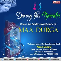 Must know what is the Real mantra of Maa Durga? Read Book Gyan Ganga Happy Navratri is a festival of hindus durga png Chaitra Navratri, Navratri Images, Navratri Festival, Navratri Special, Navratri Wishes Image, Happy Navratri Wishes, Durga Ji, Durga Goddess, Maa Durga Image