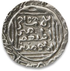 Dynasty The Bengal Sultanate, 602-984 AH/1205-1576 AD Numismatic Coins, Old Coins, Bengal, Islamic Art, Ottomans, Eagles, The Collector, Stamps, Coins