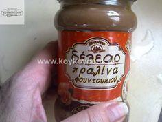 ΤΟΥΡΤΑ ΦΕΡΕΡΟ ΡΟΣΕ (Ferrero Rocher) – Koykoycook Ferrero Rocher, Salsa, Jar, Food, Essen, Salsa Music, Meals, Yemek, Jars