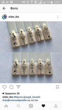 Nails Inspiration, Nail Designs, Nail Polish, Nail Art, Outfits, Finger Nails, Lace Nails, Decorations, Cute Nails