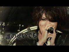 ギルド「悲しき願い」イメージPV - YouTube