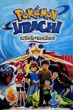 Shop Pokemon: Jirachi Wish Maker [DVD] at Best Buy. Find low everyday prices and buy online for delivery or in-store pick-up. All Movies, Movies Online, Movies And Tv Shows, Disney Movies, Movies Box, Powerful Pokemon, Pokemon Advanced, Pokemon Movies, This Is Us Movie