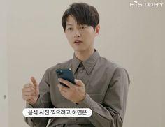 Sung Jong Ki, Joong Ki, Singing, Songs, History, Historia, Song Books