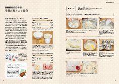 Amazon.co.jp: 型までつくれる カラークッキーBOOK: とよの のぶよ: 本
