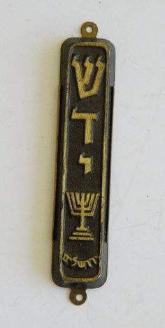 A vintage mezuzah case made in Israel by artnharmony58 on Etsy
