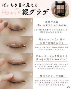 Makeup Inspo, Beauty Makeup, Eye Makeup, Hair Beauty, How To Make Hair, Make Up, Eyeliner Tape, Asian Makeup Tutorials, Fall Makeup
