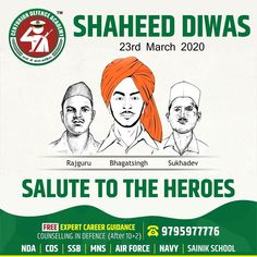 Their sacrifice is still the perfect example of earnest patriotism Shaheed Divas. 23 March, Merchant Navy, Divas, Air Force, Coaching, Disneyland, Places, Training, Lugares