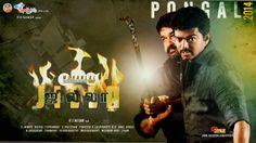 Bharathiya: Jilla 2014 Tamil Movie
